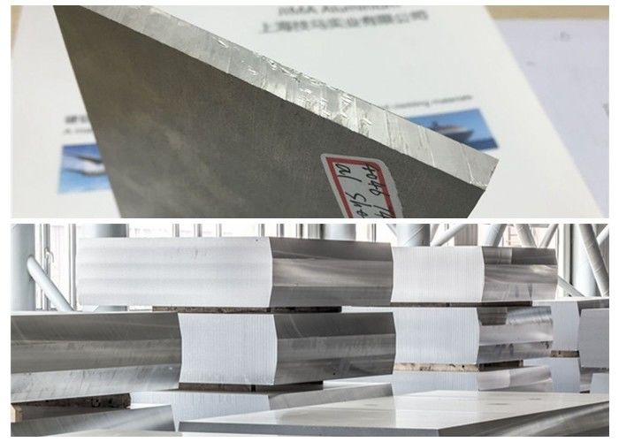 High Strength 7075 T6 Aluminum Plate , ​Tooling / Fixture Alu 7075 T6 Sheet